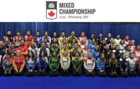 Award Winners Announced at 2019 Canadian Mixed Curling Championship